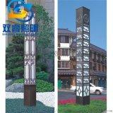 特色景觀道路燈定製戶外不鏽鋼創意景觀燈供應庭院燈