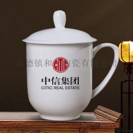 带把泡茶杯 办公陶瓷水杯男 大容量家用泡茶杯子
