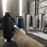 304不锈钢锅炉蒸汽消音器