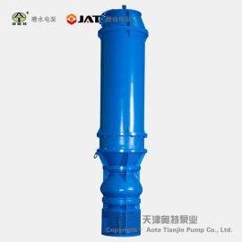 高扬程千米温泉井用潜水泵_度假村地下热水潜水泵