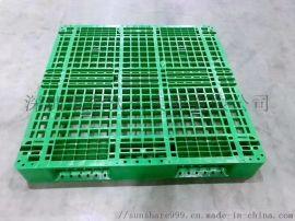 供应双面塑料托盘防潮垫货板货架网格双面地台板