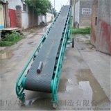 晋城波纹防滑输送机厂家Lj8凹槽钢架皮带机图片