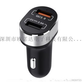 新款QC3.0无线车充 双口USB车载充电器