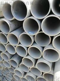 316不锈钢无缝管141.3*3.4 常规薄壁钢管