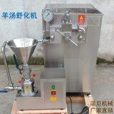上海500-6羊汤舒化机 商用骨汤提纯设备 厂家优惠