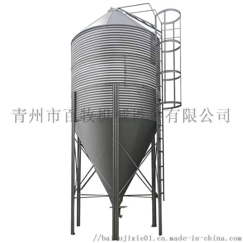 料罐 養殖料罐 35噸料罐