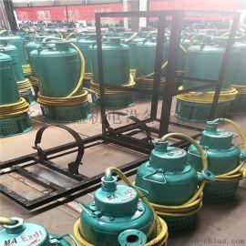 销售矿用潜水污水泵 BQS11-11-11