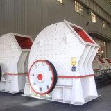 打石子机器 小型打石机器批发价 厂家直销