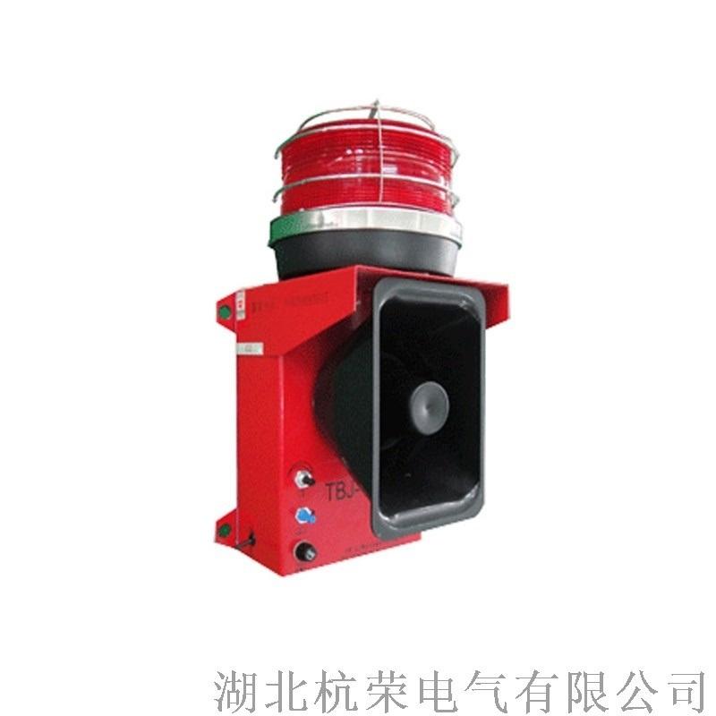 220V声光报警器JBC-110报警器商家