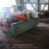 鳄鱼式液压剪切机 金属板材剪断机厂家直销