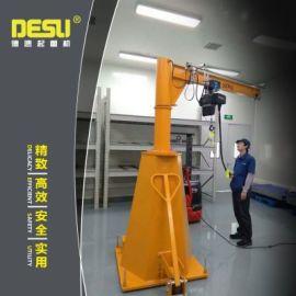 移动悬臂吊MJB-S 500kg德马格电动悬臂吊