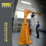 移動懸臂吊MJB-S 500kg德馬格電動懸臂吊