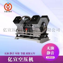 无油静音空压机,环保无油静音空压机,上海亿宣无油静音空压机