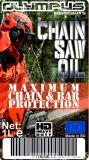 歐石油-原裝進口全合成