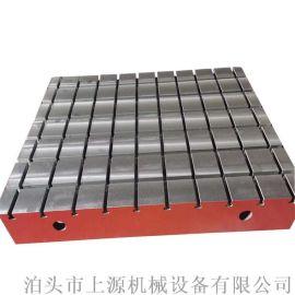 河北**三维焊接平板 检验焊接平板 t型槽工作台