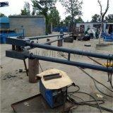 木屑粉管鏈輸送機 fu150鏈式輸送機 LJXY
