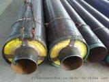 钢套钢Q235B保温钢管