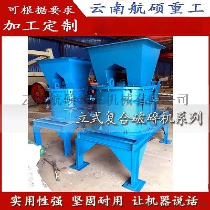 景东新型粉碎机 粉碎机作用特点 小型立式粉碎机质量