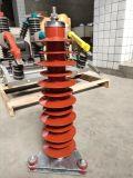 35KV户外电站型高压避雷器厂家