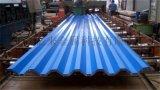 上海宝钢出售高耐候彩钢瓦,760彩钢瓦
