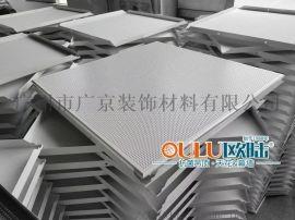 广东欧陆铝扣板现货600*600平面微孔铝扣板