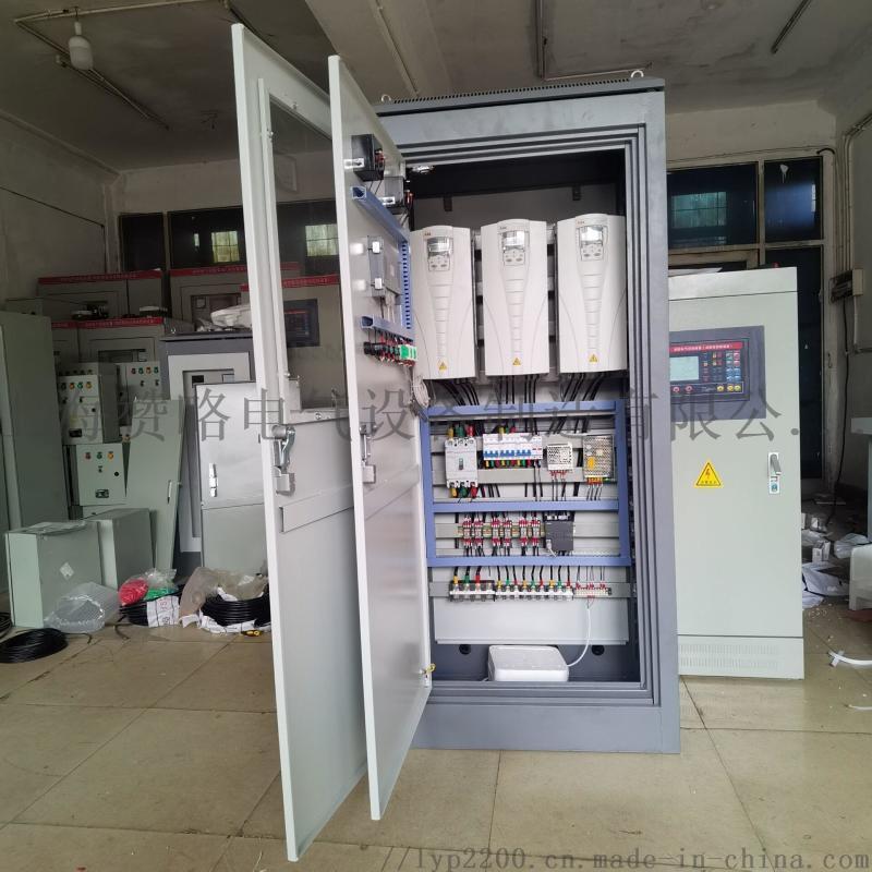 全自动ABB变频调速控制柜15kw一拖二