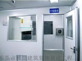 东莞高埗实验室装修,实验室污染实际有效的预防措施