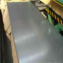 310s不锈钢板加工  天水不锈钢板