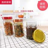 玻璃罐子辣椒醬瓶子生產廠家
