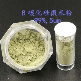 红外辐射涂料  纳米碳化硅