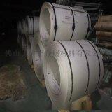 厂家供应不锈钢卷板 304不锈钢卷板