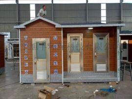 淄博移动厕所厂家 移动卫生间环保公厕