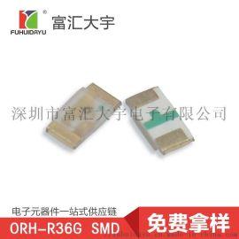 ORH-R36G LED红色灯珠 发光二极管厂家