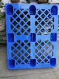 瀘州食品包裝專用棧板_九腳塑料托盤廠家