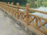 混凝土仿木栏杆, 市政河道护栏, 高铁护栏, 水利护栏