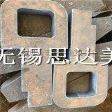 Q345C钢板火焰切割,钢板零割,钢板加工