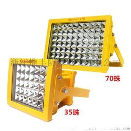 油库LED防爆灯150W雨棚灯化工厂防爆灯