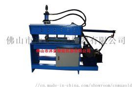 不锈钢焊缝滚压机 水槽星盆直线焊缝压缝机 水槽压缝设备
