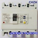 CHZH上海常安电气有限公司SCAM1LE-250/4300漏电断路