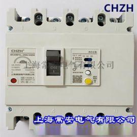 SCAM1LE-250/4300漏电断路器