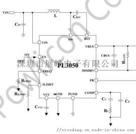 宝砾微PL3050通用升压DC-DC大功率电源管理IC电动工具电子烟蓝牙音箱通用