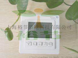 江森T5200-TB-9JR0风机盘管液晶温控器
