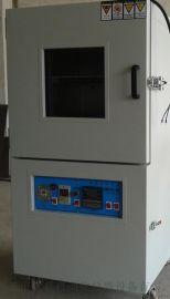 电热真空试验箱,真空干燥箱