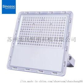 sinozoc兆昌LED投光灯30W50W广告投射灯200W泛光路灯100W户外室外防水