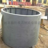 圓形化糞池模具生產廠家/圓形化糞池鋼模具廠家電話