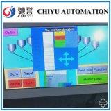 工廠資訊化管理化系統 計算機監控系統