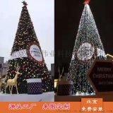 北京户外大型圣诞树15米定制蓝色白色圣诞树加密厂家