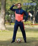 新款拉鍊運動服 男士秋冬款休閒跑步套裝訓練服