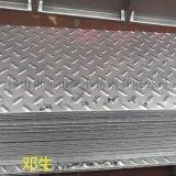 廣東201不鏽鋼花紋板加工,2B面不鏽鋼花紋板