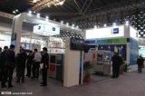 2020年8月深圳国际胶粘带及母卷机械与辅料展览会
